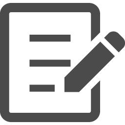 ネットショップ向けコンサルティングのバックキャスティング、個人情報保護方針
